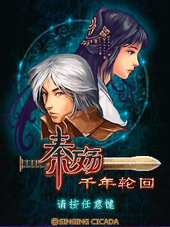 Download free mobile game: Castlevania: Reincarnation - download free games for mobile phone