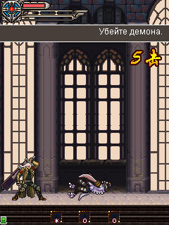 Mobile game Demon Hunter - screenshots. Gameplay Demon Hunter