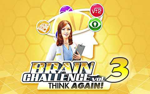 Brain Challenge 3: Think Again! - java game for mobile. Brain ...