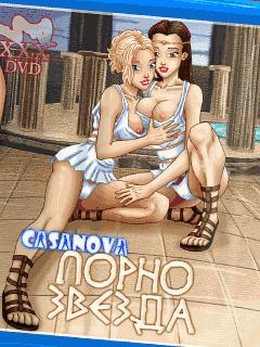 novie-lesbiyskie-demotivatori