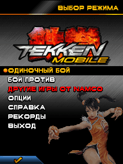 Mobile game Tekken - screenshots. Gameplay Tekken