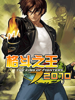 Mobile game The King of Fighters 2010 - screenshots. Gameplay The King of Fighters 2010