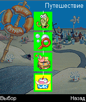 Mobile game Spongebob Squarepants: The Movie - screenshots. Gameplay Spongebob Squarepants: The Movie