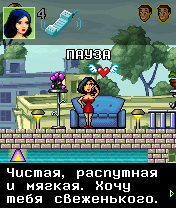 Mobile game Sех City - screenshots. Gameplay Sех City