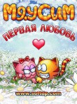 Download free MeowSim: First Love - java game for mobile phone. Download MeowSim: First Love