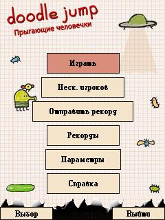 Mobile game Doodle Jump - screenshots. Gameplay Doodle Jump