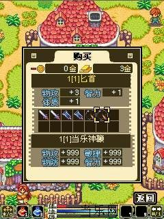 Mobile game Dragon Fantasy: Revelation - screenshots. Gameplay Dragon Fantasy: Revelation