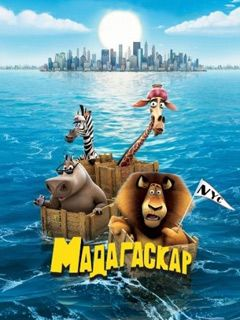 Mobile game Madagascar Going Wild - screenshots. Gameplay Madagascar Going Wild