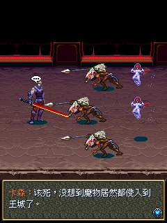 Mobile game Sword of Demon: Beast Burning - screenshots. Gameplay Sword of Demon: Beast Burning
