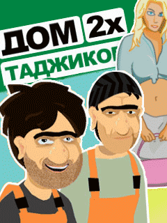 Download free mobile game: The house of 2 Tajiks - download free games for mobile phone