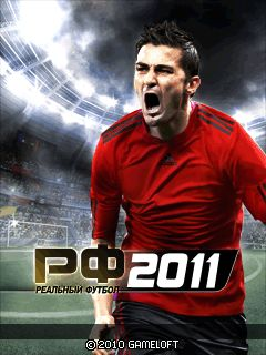Mobile game Real Football 2011