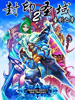 Download free mobile game: Heavenly Sword 2: Seal Sanctuary - download free games for mobile phone