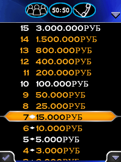 Mobile game Who Wants To Be A Millionaire 2011 - screenshots. Gameplay Who Wants To Be A Millionaire 2011