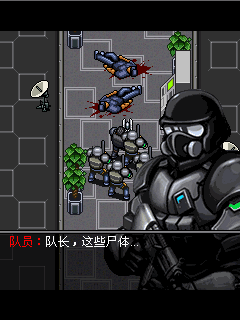 Mobile game CS counter-terrorism: Cross Fire - screenshots. Gameplay CS counter-terrorism: Cross Fire