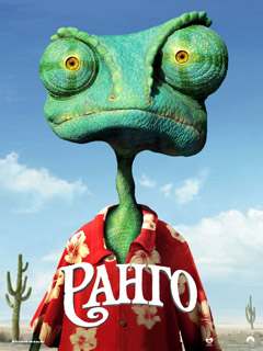Download free mobile game: Rango - download free games for mobile phone