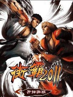 Mobile game Street Fighter 2011 - screenshots. Gameplay Street Fighter 2011