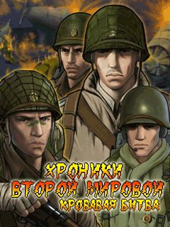 Mobile game World War II History - screenshots. Gameplay World War II History