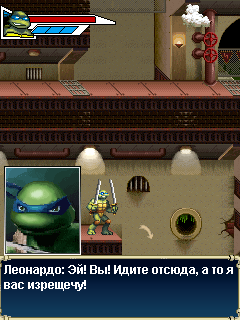 Mobile game TMNT Teenage Mutant Ninja Turtles 5 - screenshots. Gameplay TMNT Teenage Mutant Ninja Turtles 5