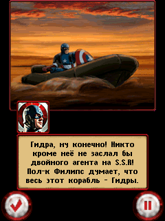 Mobile game Captain America: The First Avenger - screenshots. Gameplay Captain America: The First Avenger
