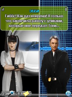 Mobile game NCIS Based On The TV Series - screenshots. Gameplay NCIS Based On The TV Series