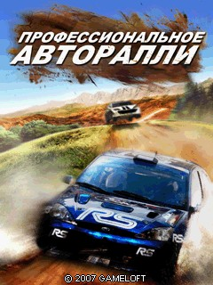 Download free mobile game: Pro Rally Racing - download free games for mobile phone