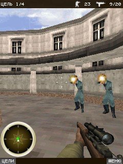 Mobile game Ops Sniper 3D - screenshots. Gameplay Ops Sniper 3D