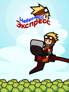 Download free mobile game: Sky express - download free games for mobile phone