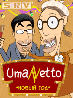 Download free mobile game: UmaNetto: The New Year - download free games for mobile phone