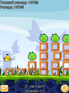 Mobile game Angry Birds 2 - screenshots. Gameplay Angry Birds 2