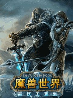 Mobile game World of Warcraft: Rebirth of the Lich King - screenshots. Gameplay World of Warcraft: Rebirth of the Lich King