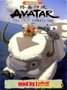 Download free mobile game: Avatar: The Last Airbender - download free games for mobile phone