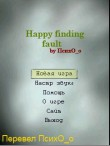 In addition to the  game for your phone, you can download Happy Finding Fault for free.