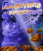 Download free mobile game: Erotic Galaxy - download free games for mobile phone