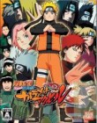 In addition to the free mobile game Naruto Blood Fighting 2010 for 5233 download other Nokia 5233 games for free.