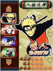 Mobile game Naruto Blood Fighting 2010 - screenshots. Gameplay Naruto Blood Fighting 2010