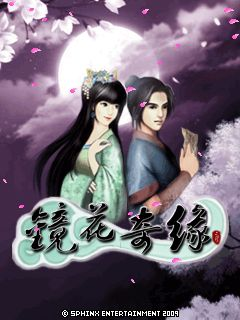Download free mobile game: Kyoka Romance - download free games for mobile phone