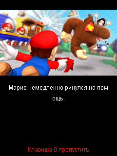 download super mario game for java mobile