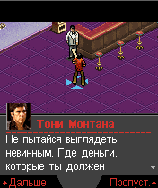 Mobile game Scarface - screenshots. Gameplay Scarface