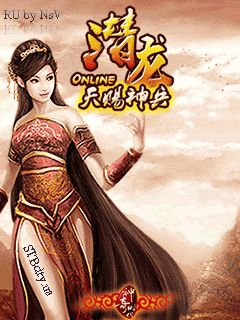 Download free mobile game: Qianlong - download free games for mobile phone