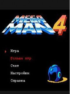Mobile game MegaMan 4 - screenshots. Gameplay MegaMan 4