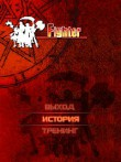 In addition to the free mobile game Summoner of Fight (Fighter) for 5233 download other Nokia 5233 games for free.