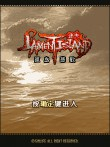 In addition to the free mobile game Lament Island for One Touch 995 download other Alcatel One Touch 995 games for free.
