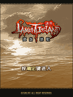 Mobile game Lament Island - screenshots. Gameplay Lament Island