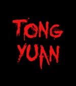 Download free mobile game: Tong Yuan - download free games for mobile phone
