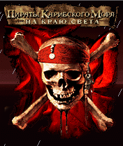 Download free mobile game: Pirates of the Caribbean 3: The World End - download free games for mobile phone