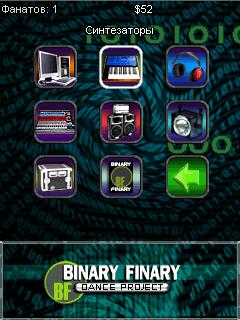 Binary xpress