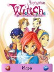 In addition to the  game for your phone, you can download W.I.T.C.H (Witch) for free.