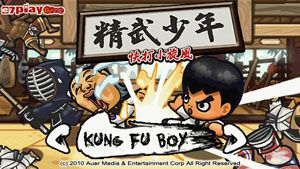 Download free mobile game: Kung Fu Boy - download free games for mobile phone
