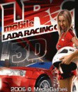In addition to the  game for your phone, you can download Lada Racing Club for free.