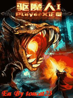 Download free mobile game: Exorcist: Hell Huoying - download free games for mobile phone
